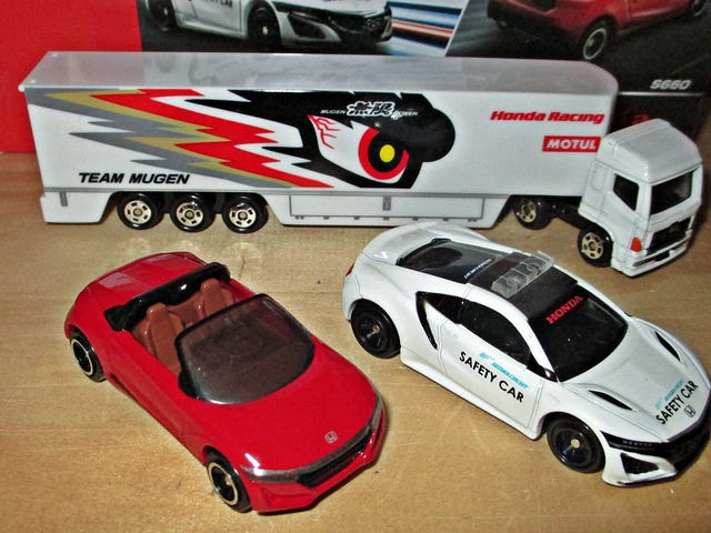 Land of the Rising Sun-Day: Tomica Honda Collection (plus Bonus)