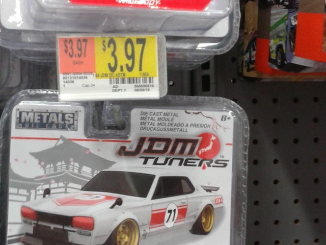 Saturday Surprise to find these JDM hawl.