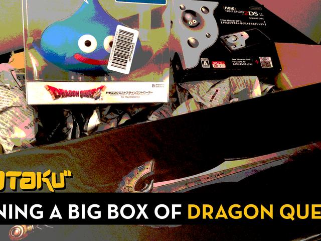 <i>Dragon Quest XI</i> , 일본에서 신선한 상자를 열어 라.