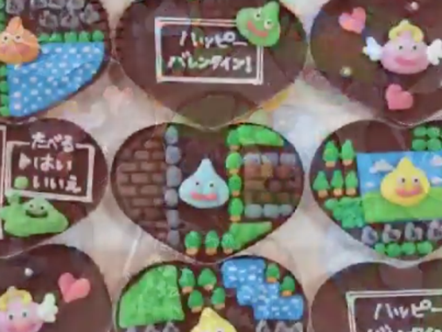 Dragon Quest makes excellent Valentine's Day sweets