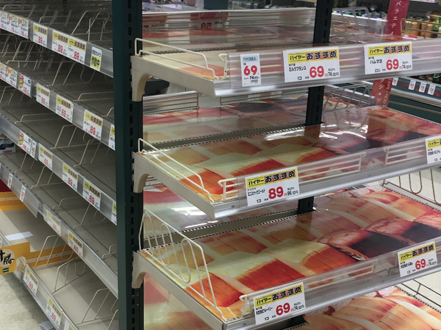 Panic Buying In Osaka After Today's Earthquake