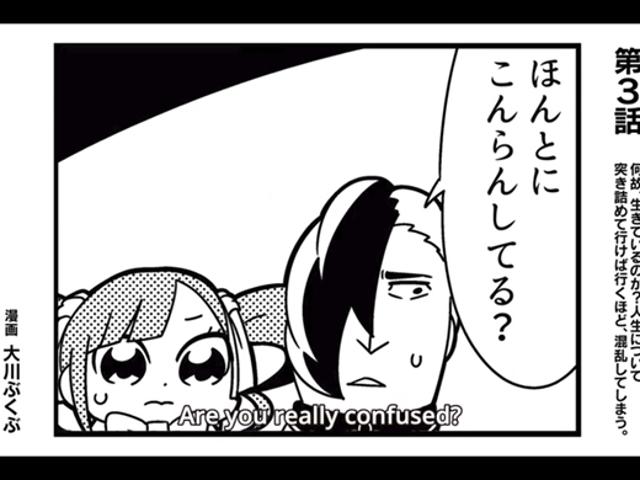 Caligula the anime - ep. 2 recap/thoughts