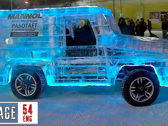 This is officially the coolest G-Wagen