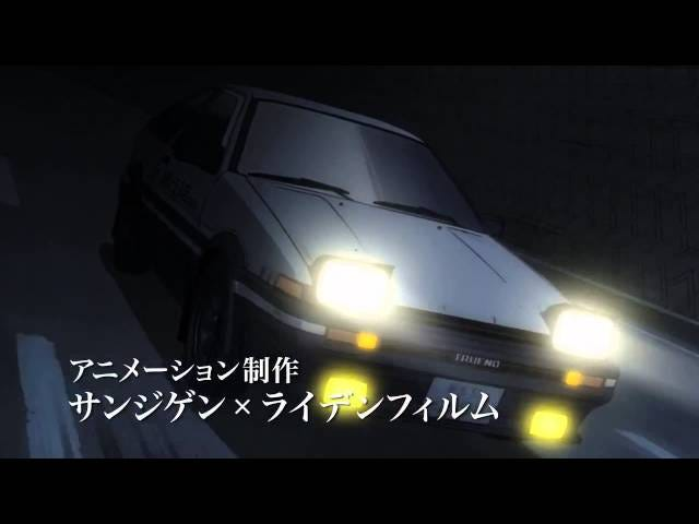 Hell Yes A New Initial D Movie Is On Its Way