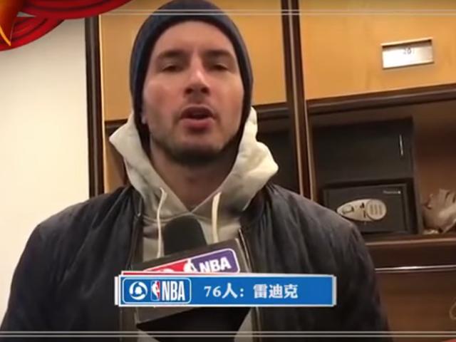 """JJ Redick entschuldigt sich für """"chink"""" in der chinesischen Neujahrsbotschaft: """"Ich war Zunge gebunden"""""""