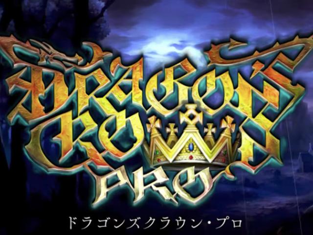 Virallisesti ilmoitettu viime kuussa, PlayStation 4-pelin Dragon's Crown Pro oli laatoitettu 25 tammikuu r
