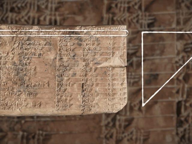 解密的古代平板揭示了巴比伦人对数学的掌控