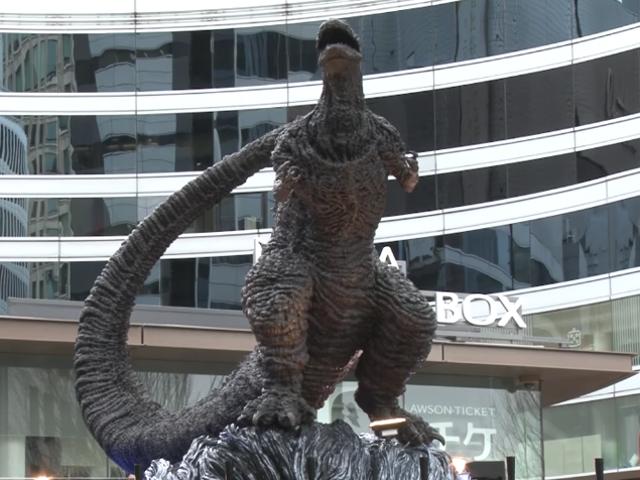 Tokyo Just Got A New Godzilla Statue