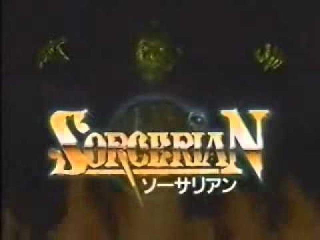 Late TAY Retro: Mega Drive    Sorcerian    Iklan TV (JP)