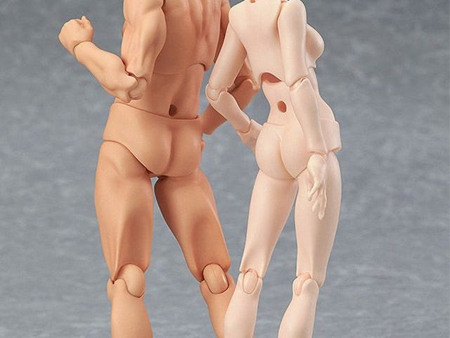 figma Archetype Next up for Pre-order!