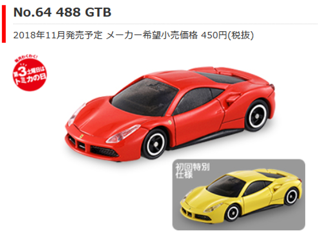 I'm sorry to interrupt, but here's some Ferrari and Lambo news...