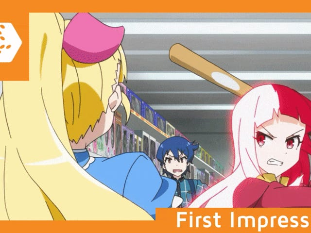 Akiba's Trip is a show that playfully teases otaku culture