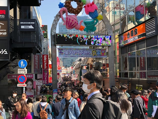 How Tokyo Hacks Its Streets and Subways
