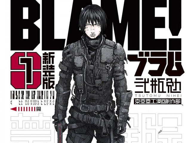 Blame! Manga Review - Why You Should Try It