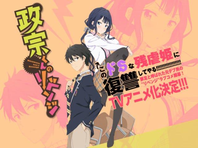 Manga Revenge của Masamune-Kun được chuyển thể thành Anime