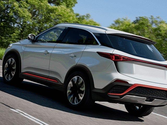 Первый автомобиль китайского EV стартового автомобиля - это фотошоп Mitsubishi (обновление: отказано)