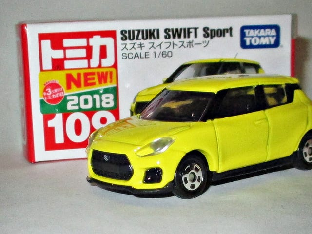 Here's a Suzuki Swift for your viewing pleasure