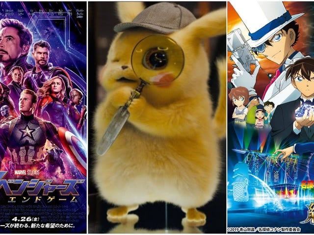 Avengers: Endgame Tidak Mendominasi Di Jepun