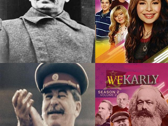 Communist wewe