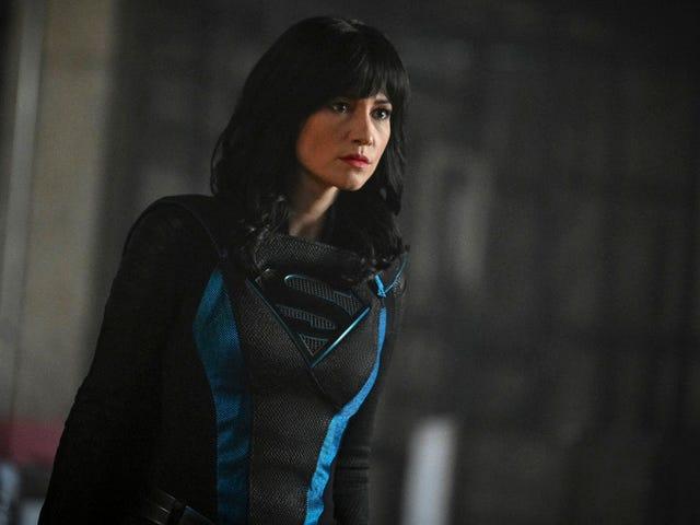 這周鎮上有一個新的超女