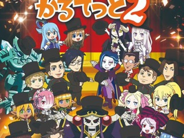 Isekai Quartet gets a second season