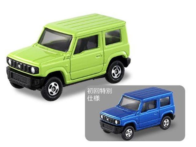 New Tomica for April