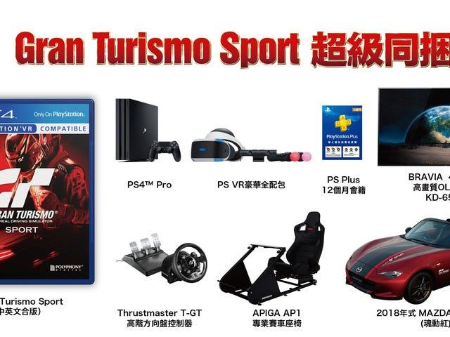 Все прочие игровые комплексы - это дерьмо рядом с тайваньским супертурнистом Tur Turismo Sport Super Bundle