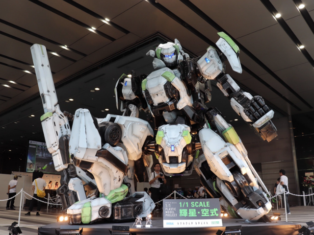 The Largest Mecha Plastic Model In History Is Completed And Enormous