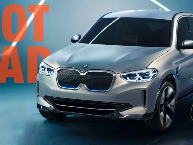 El crossover eléctrico BMW iX3 2021 debería ser bastante bueno