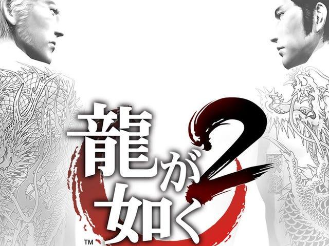 Maintenant Yakuza 2 obtient un remake HD