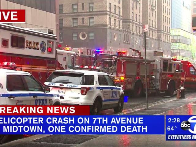 One Dead หลังจากเฮลิคอปเตอร์ตกลงไปในตึก Midtown Manhattan: รายงาน
