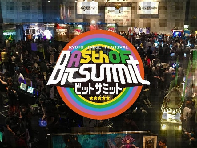 Japan's Biggest Indie Game Event Hits Kyoto