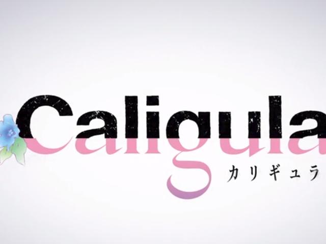Caligula - first episode impressions