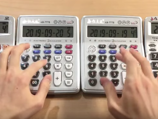 The Zelda Theme Sounds Great Played On Musical Calculators