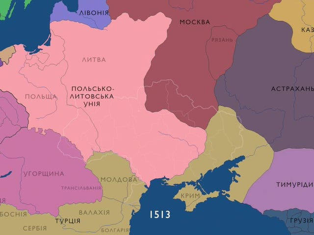 Territory of Ukraine in the last 1000 years