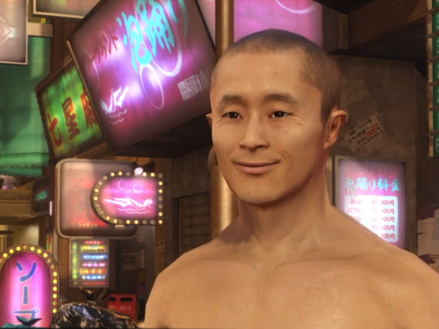 This Valentine's Day, Spare A Thought For Yakuza 0's Horny Underpants Guy