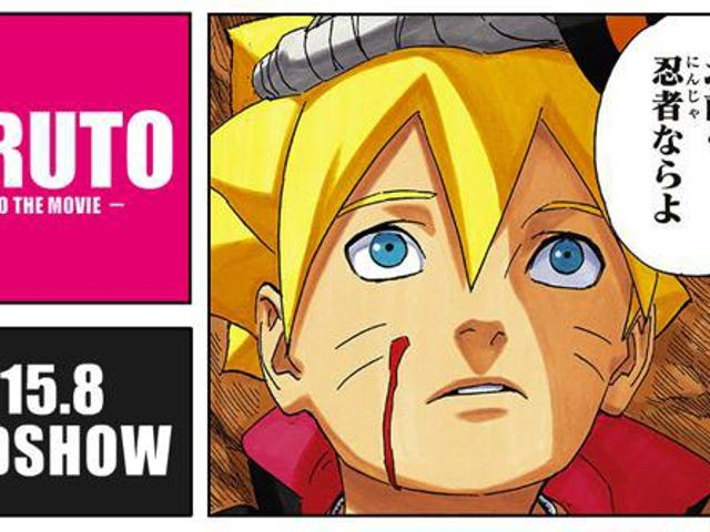Naruto's Son Has a Silly Name. Here's Why.