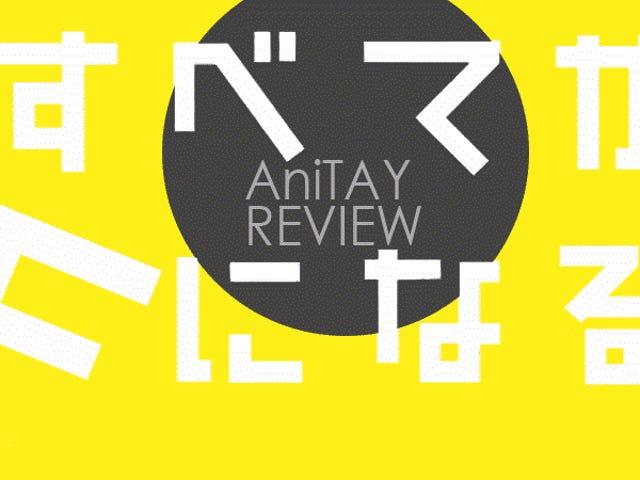 <i>Subete ga F ni Naru: The Perfect Insider</i> : The AniTAY Review