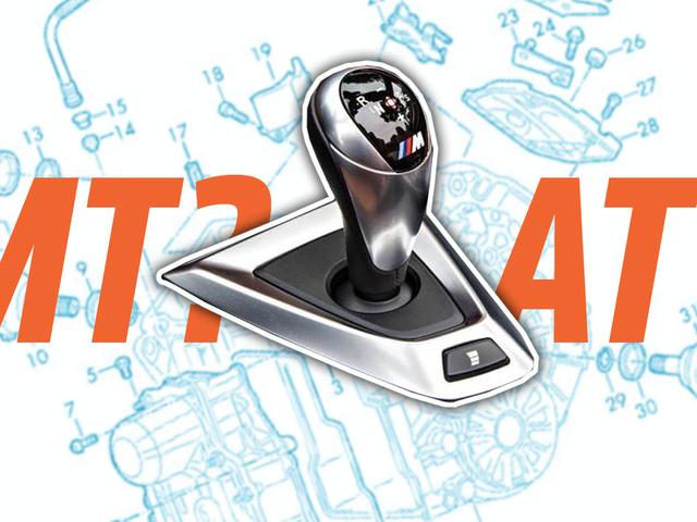 クイック質問:自動変速機としての資格は?