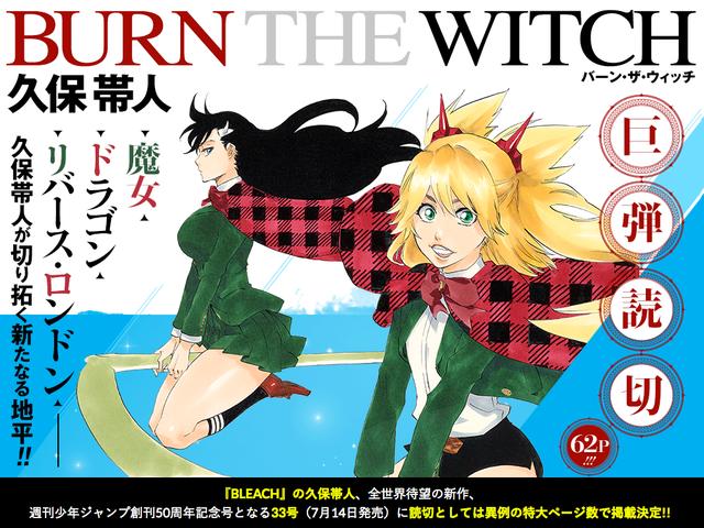 First Look At Bleach Creator's New One-Shot Manga