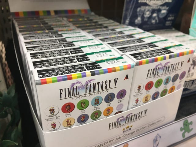 This Is The Best Final Fantasy VMerch