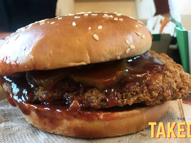 McDonald's Spicy BBQ Chicken Sandwich earns participation trophy