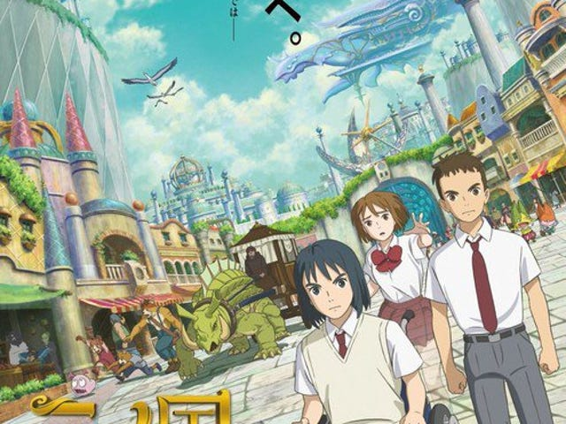 Enjoy the newest trailer for the movie of Ni No Kuni