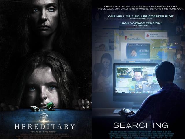 Hereditary y Searching - Análisis Express de las dos películas