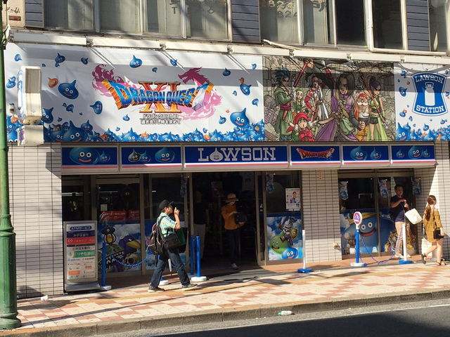 Japanese Convenience Store Dresses Up In Dragon Quest XI