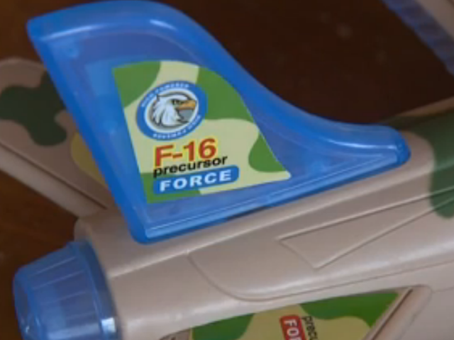 The News Is Very Worked Up Over This Toy Fighter Jet That Accidentally Plays a Muslim Prayer