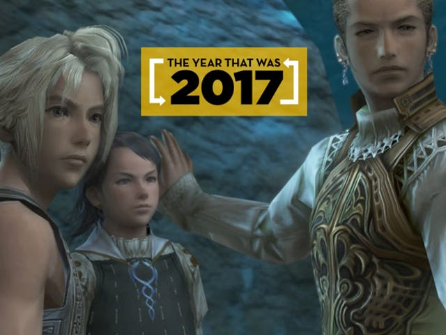 The Year In JRPGs, 2017