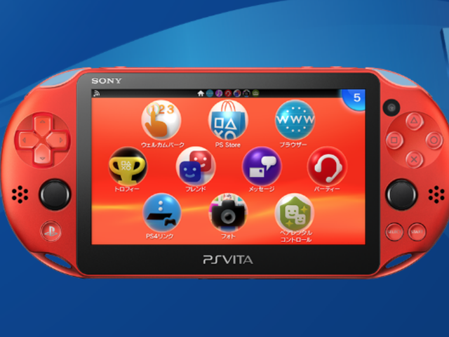 Sony Will Keep Making Physical Vita Games For Japan