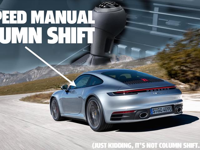 पोर्श आपको 2020 के पोर्श 911 कैरेरा एस और 4 एस पर अपनी खुद की गियर्स को स्थानांतरित करने देगा