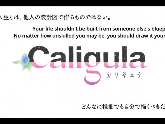 Caligula ep 8 review: C-